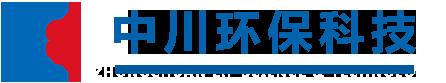 宜兴中川环保科技