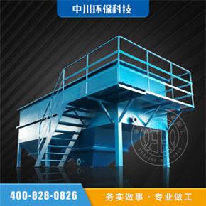 工业雷竞技官方网站下载装置